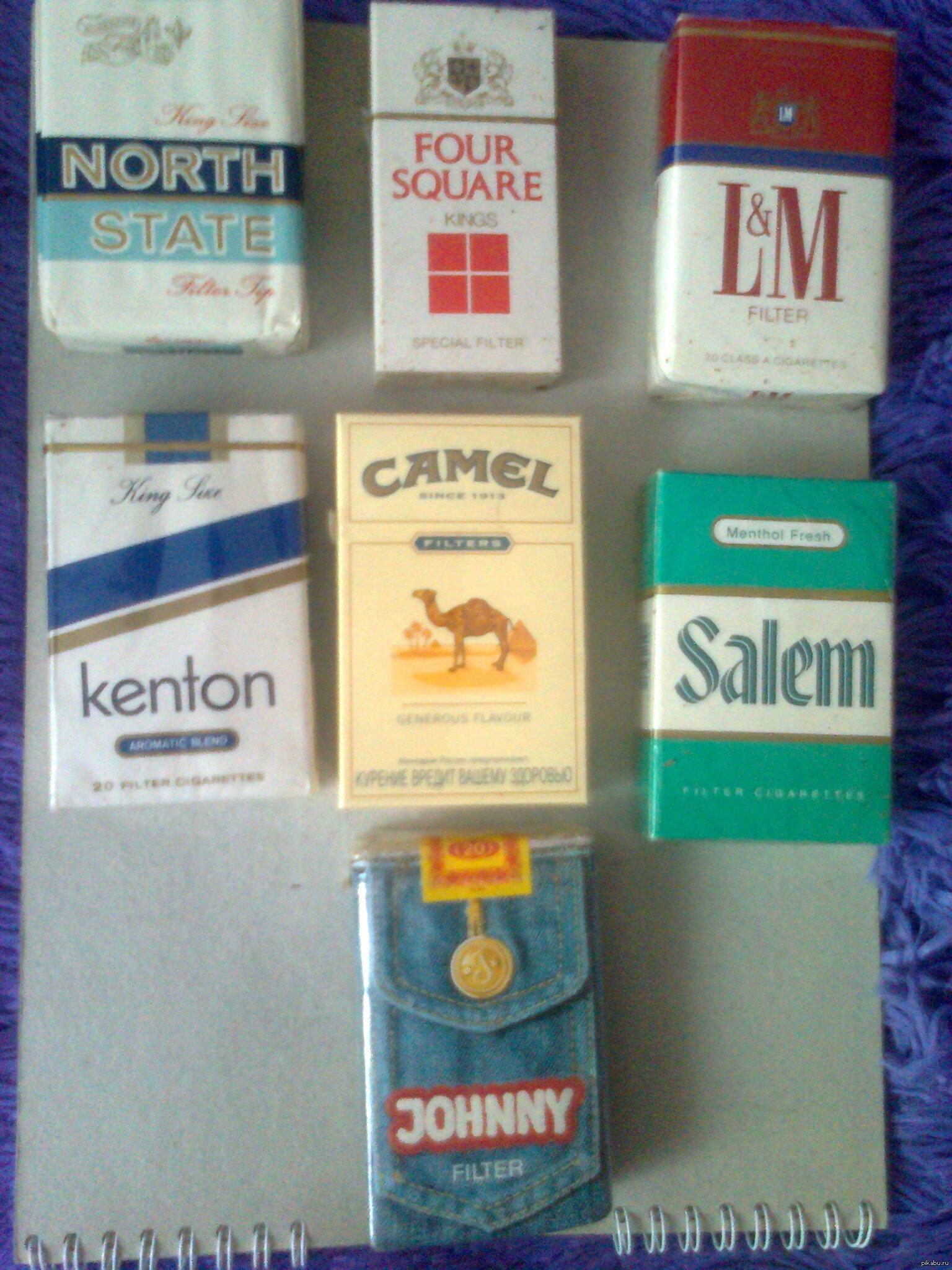 Сигареты раритетные купить миник купить сигарета