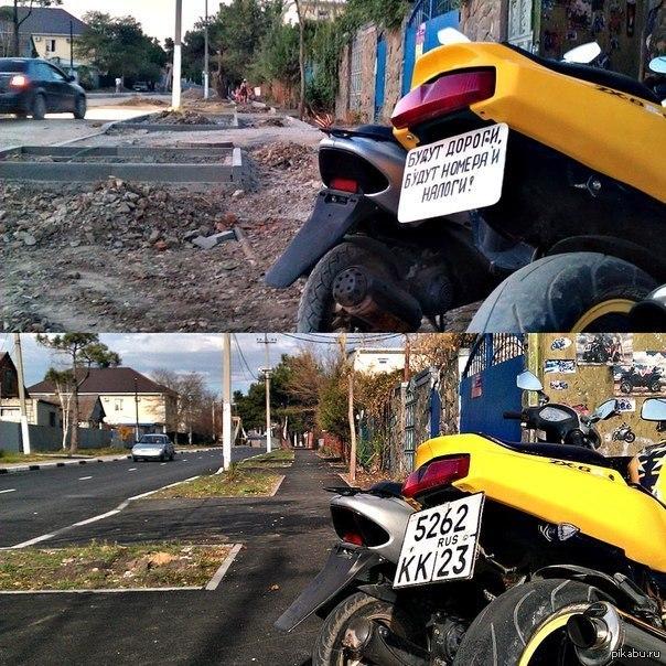 жизнь прикольные картинки на номера мотоцикла стоит