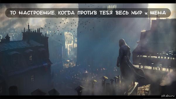 assassins creed unity hd - HD2560×1440