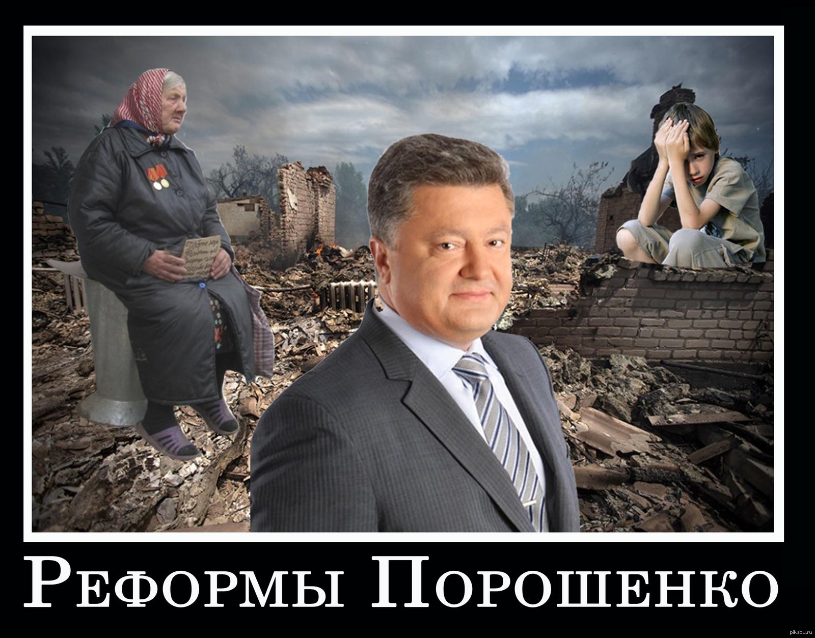 Смешные картинки на порошенко, днем рождения