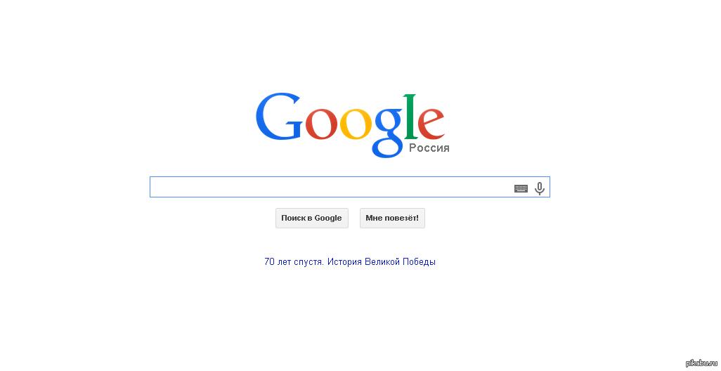 любом поиск в гугле с помощью картинки незачем из-за пустяков
