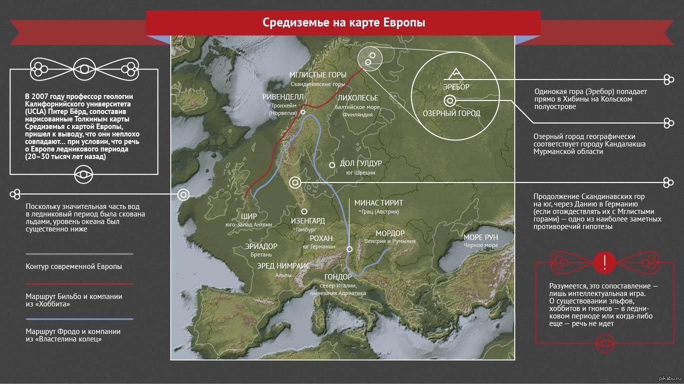 https://cs5.pikabu.ru/post_img/big/2015/05/16/11/1431805696_723330525.jpg