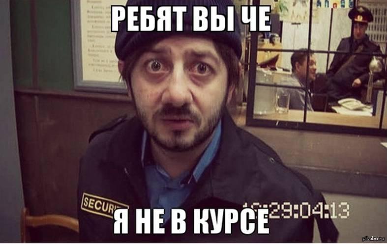 Президент Ирана сначала не знал, что украинский самолет сбила ракета, - спикер правительства Ирана Рабии - Цензор.НЕТ 5041