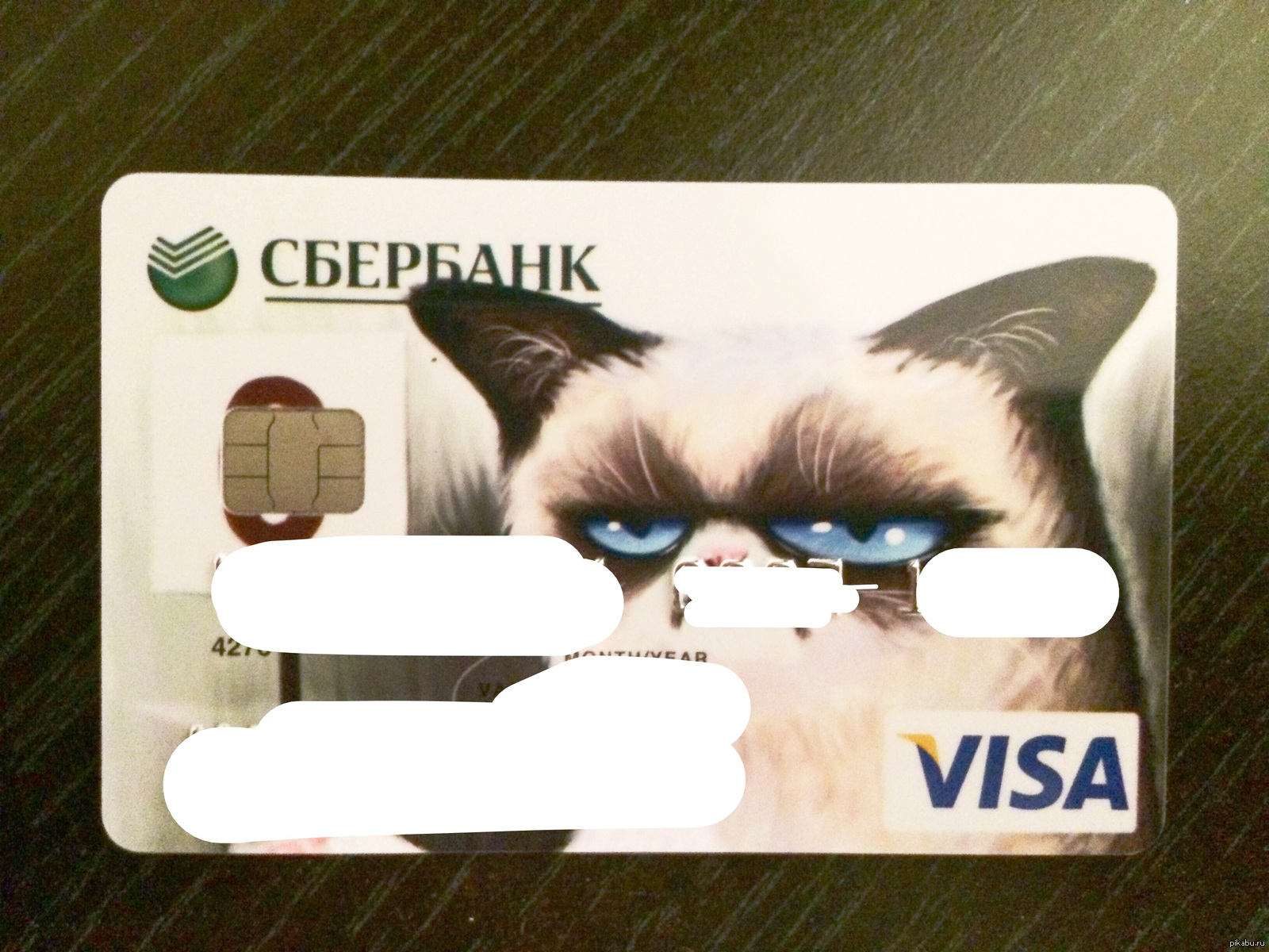 Карточка сбербанка с рисунком
