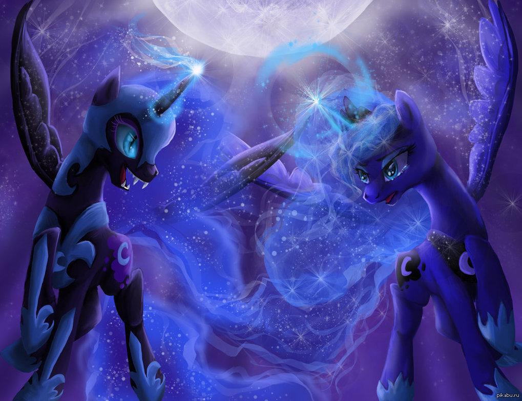 когда большой картинки лунная пони добрая проявляется