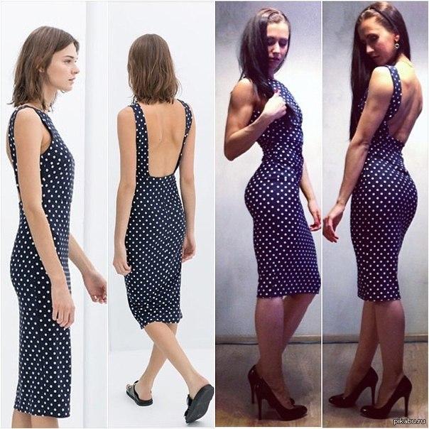 Ожидание и реальность алиэкспресс платье