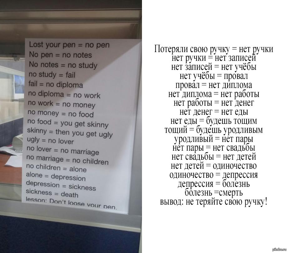 стихи для рэпа про жизнь языке цветов символ