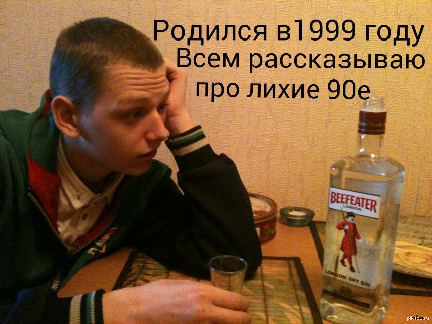 Военные, прикольные картинки про 90-е
