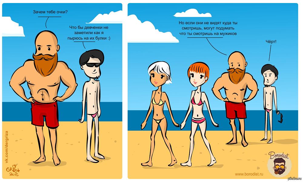 пляжный сезон скачать торрент - фото 11