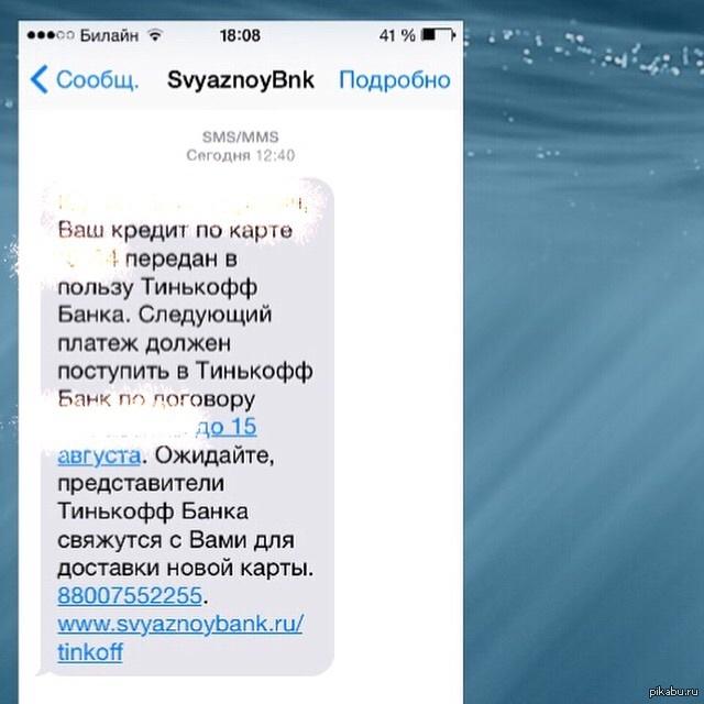 Потребительский кредит 2000000 рублей