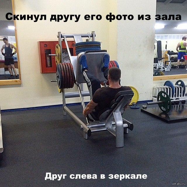 Прикольные картинки после фитнеса, папе день рождения