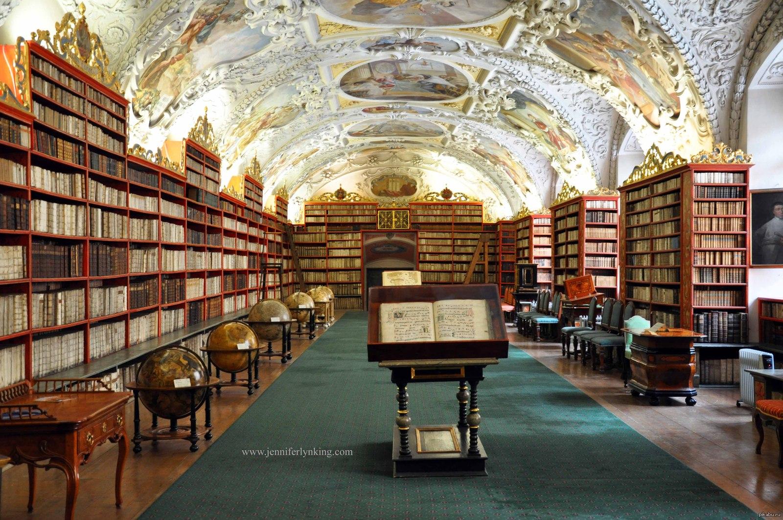 библиотека искусствознания фото августе максим