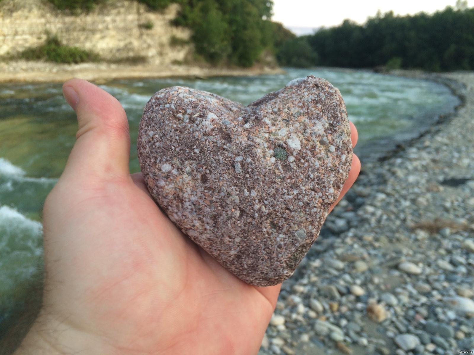 Сердце из камней 133