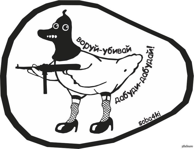 Проститутки стишки утки