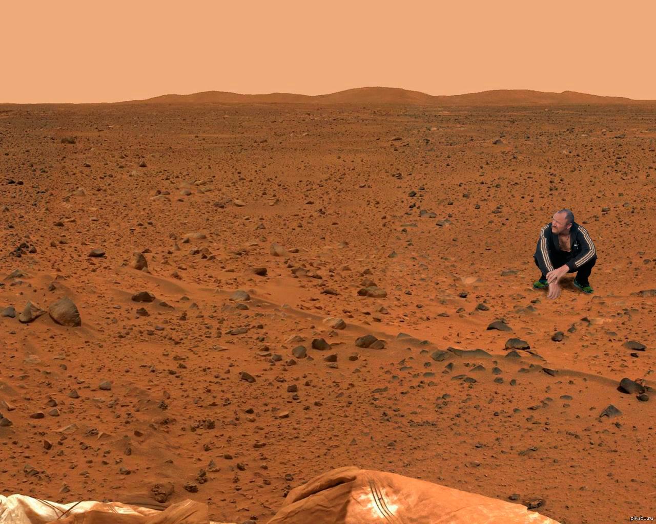 фото предметов находятся на планете марс место, где