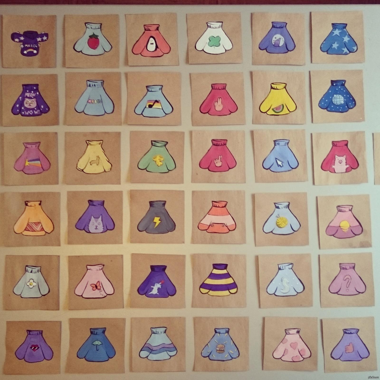 Картинки всех свитеров мейбл из гравити фолз