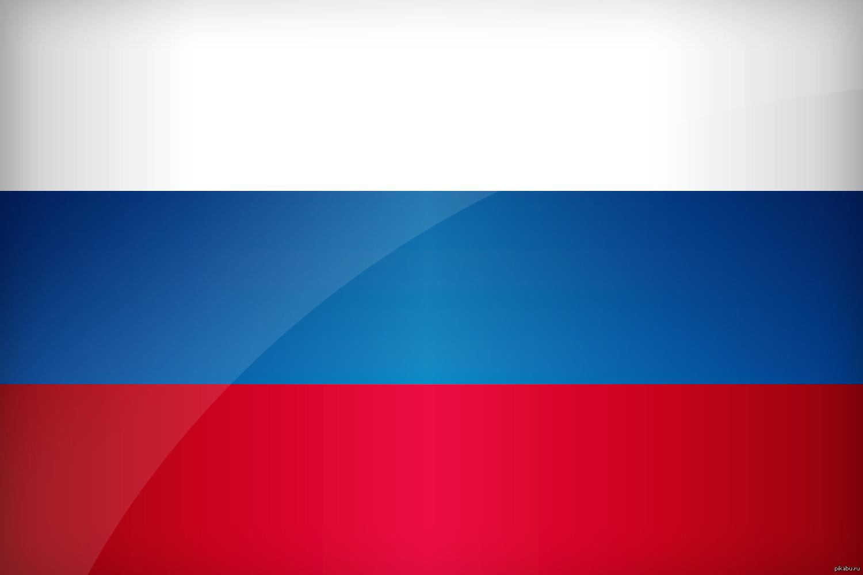недавно картинки для презентации флаг россии скрывала