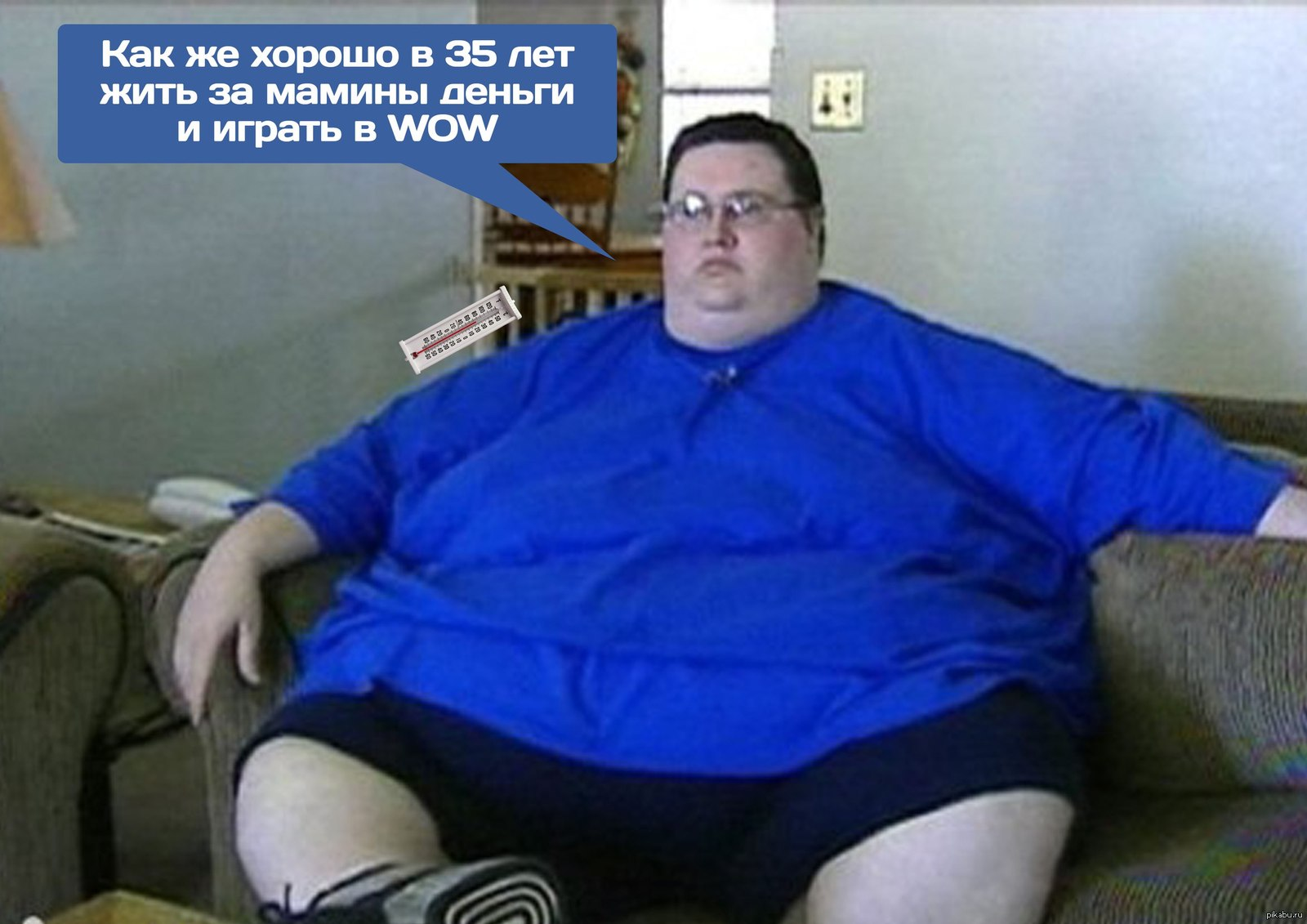 Толстая и сын ебется, Порно: жирная мама и сын занимаются сексом в комнате 11 фотография