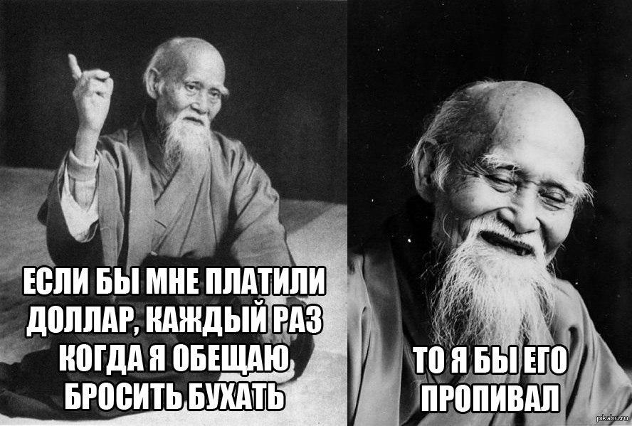 https://cs5.pikabu.ru/post_img/big/2015/09/12/6/1442045905_1857271195.jpg