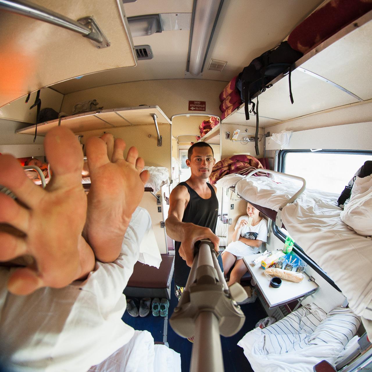 Прикольные картинки людей в поезде