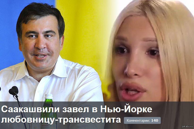 алексия саакашвили фото здания театра