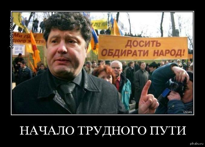 Суд у Росії продовжив арешт майна Липецької кондитерської фабрики Roshen - Цензор.НЕТ 5674