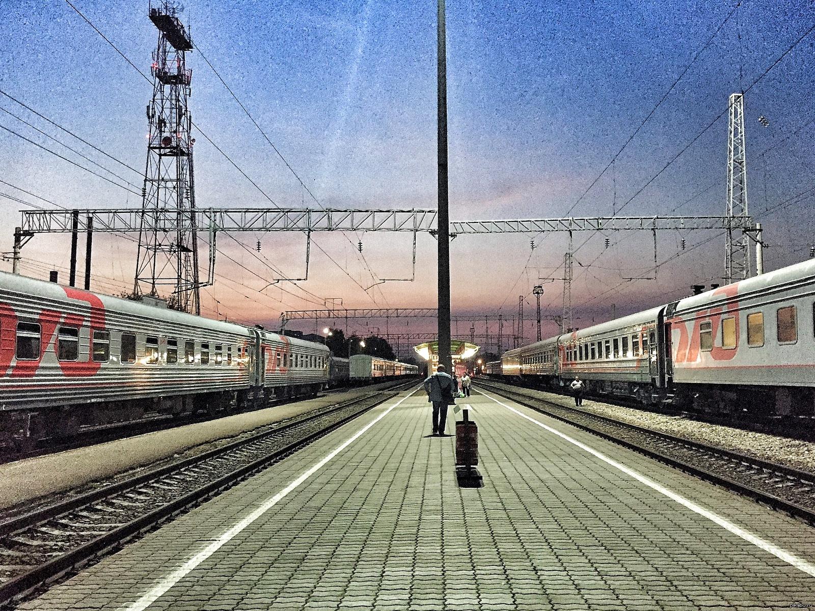 Картинки дорога домой на поезде