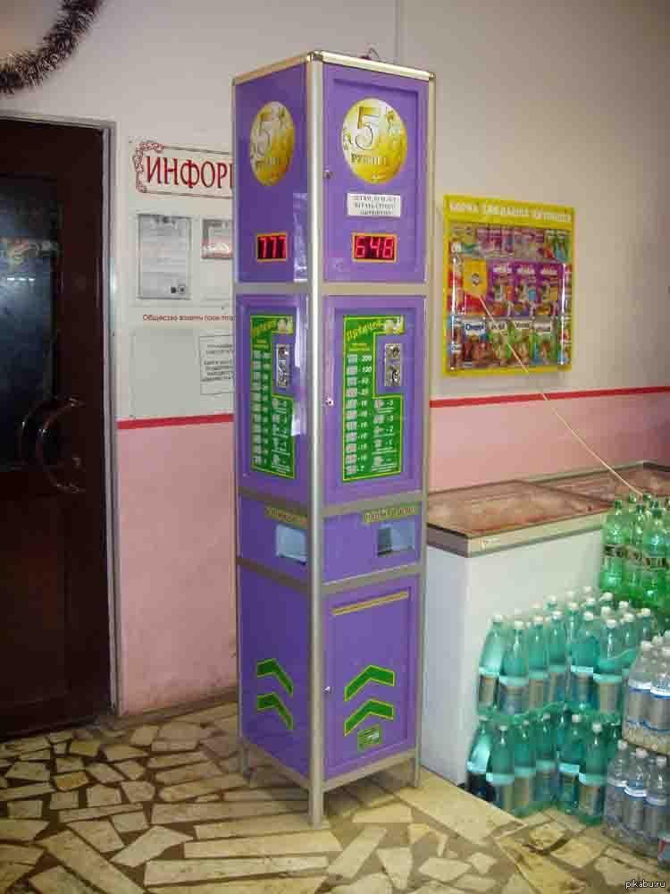 Игровые столбики автоматы вулкан игровые автоматы официальный сайт играть на деньги с выводом денег россия