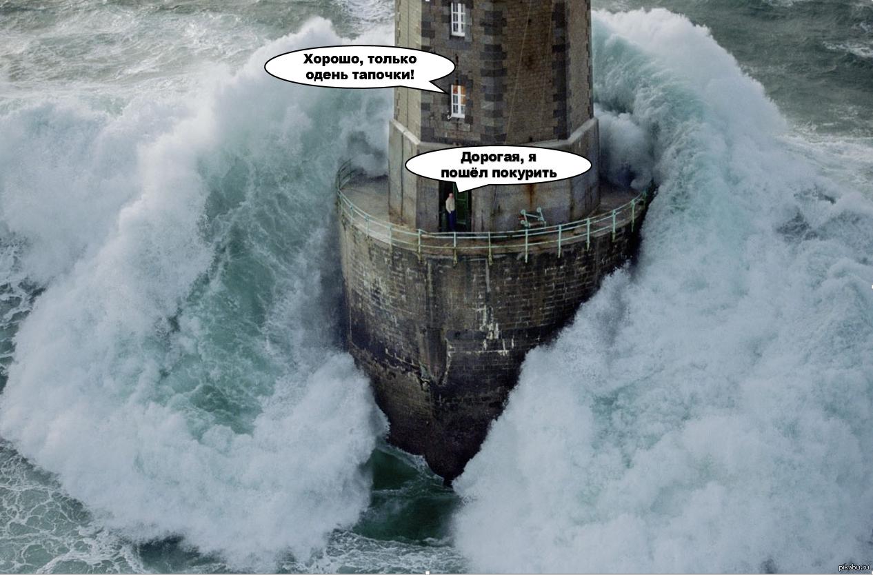 lighthouse porthcawl pier huge - HD1152×768