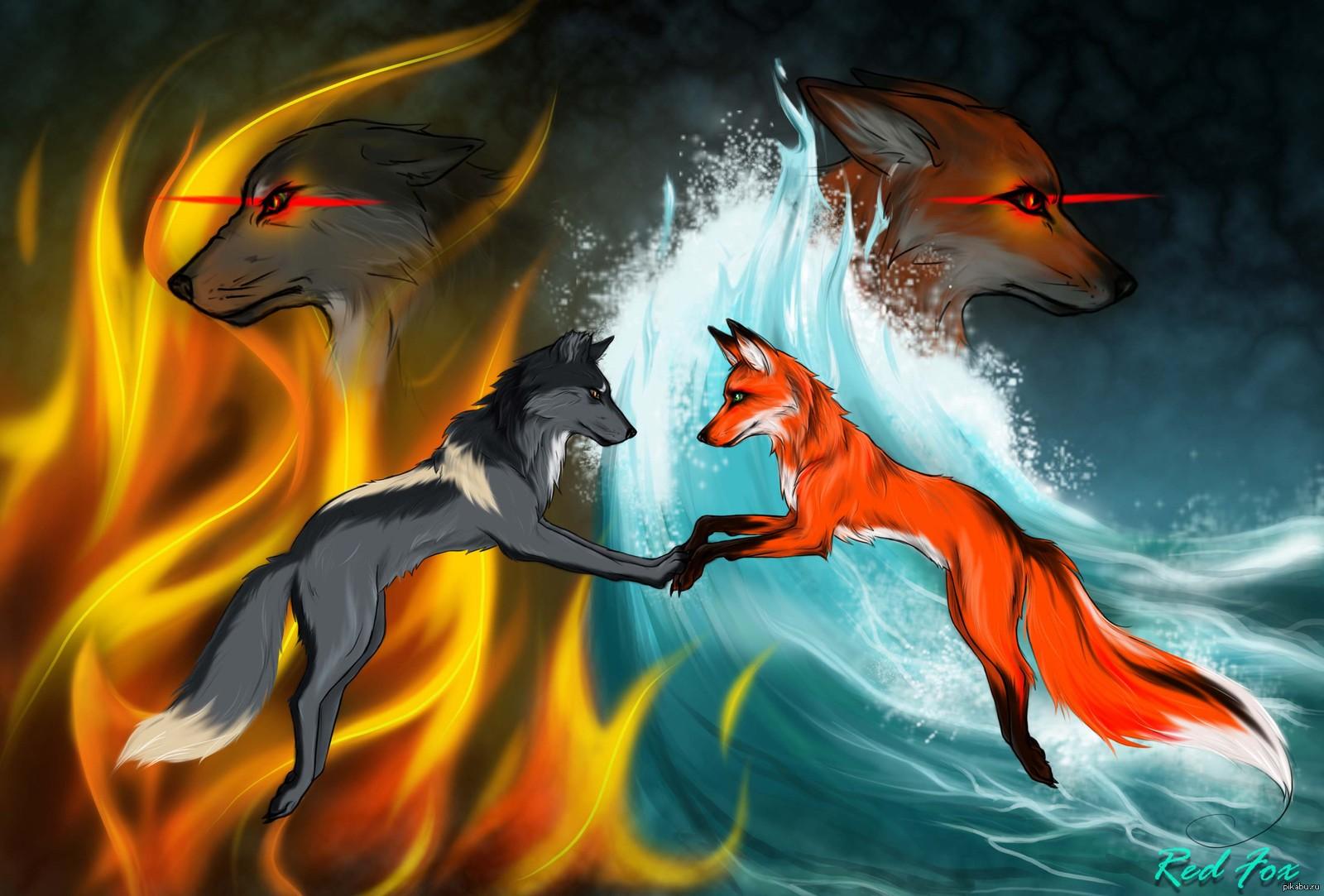 лиса и огонь картинки красивые родным близким людям