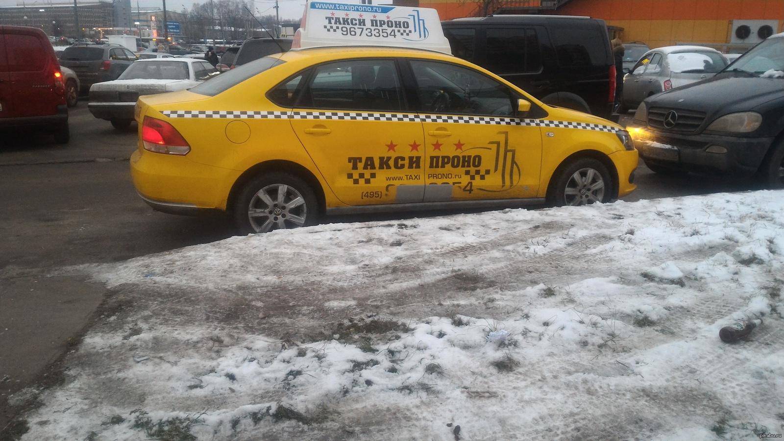 Фак такси секс, FakeTaxi - смотреть порно онлайн в HD 12 фотография