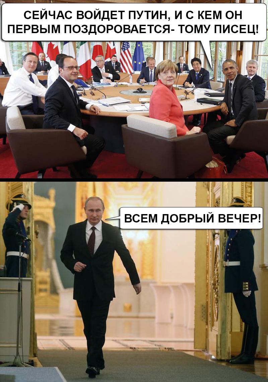 Россия идет!