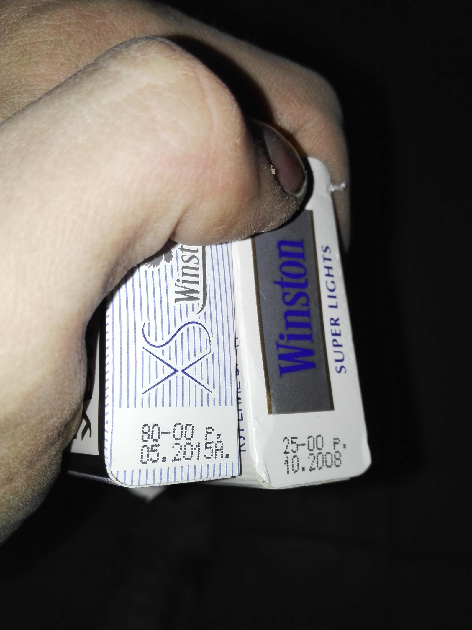 Старые сигареты кент купить куплю сигареты опал родопи ту