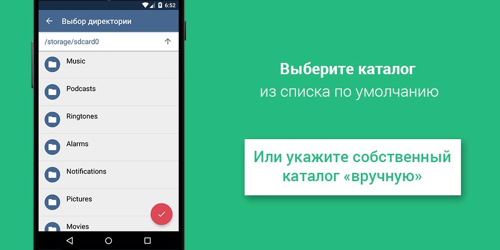 скачать бесплатно приложение блаблакар на андроид бесплатно - фото 6