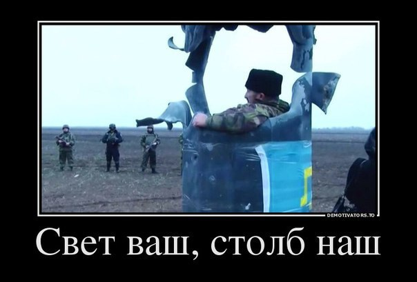 """Чийгоз: Нет никаких """"крымчан"""", есть граждане Украины, которые живут в Крыму - Цензор.НЕТ 7917"""