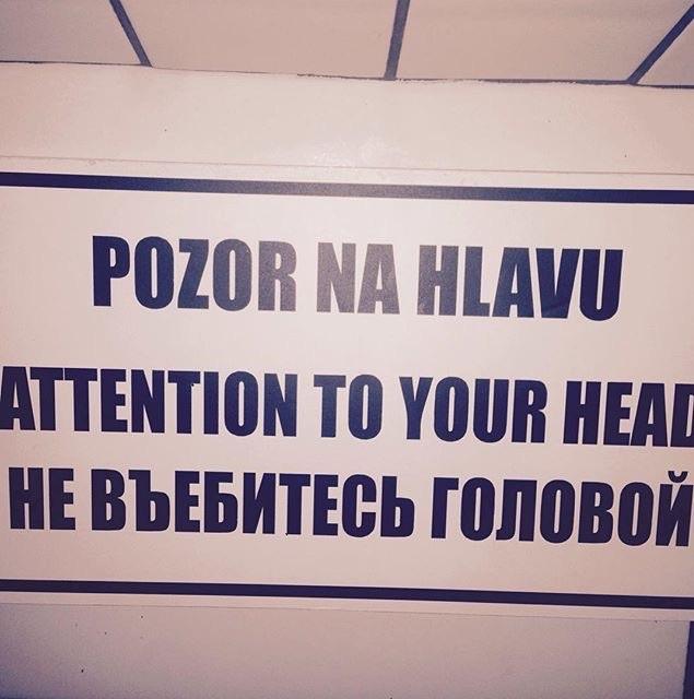 """Брехня російського ТБ: попередження про те, що слизька підлога в лікарні Скрипаля, видали за напис """"Не заходити. Тримайтеся подалі"""" - Цензор.НЕТ 9671"""