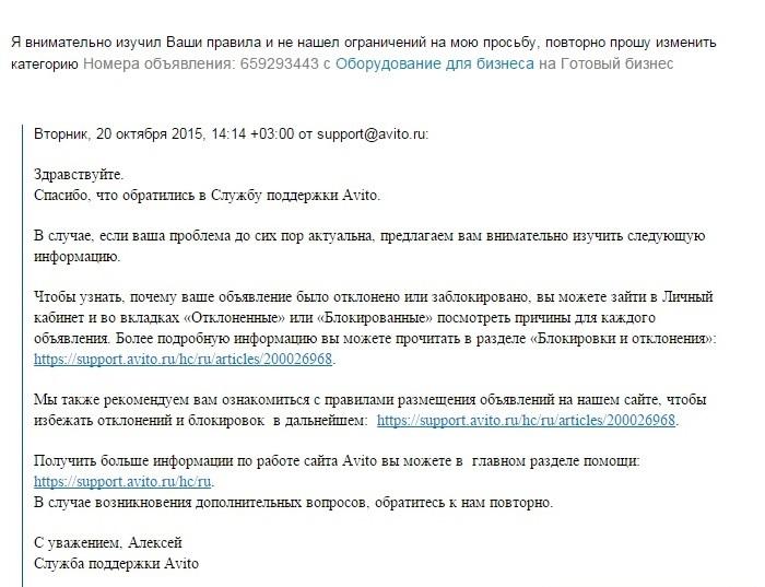 Кидалово продажа бизнеса работа в саяногорске свежие вакансии газета курьер
