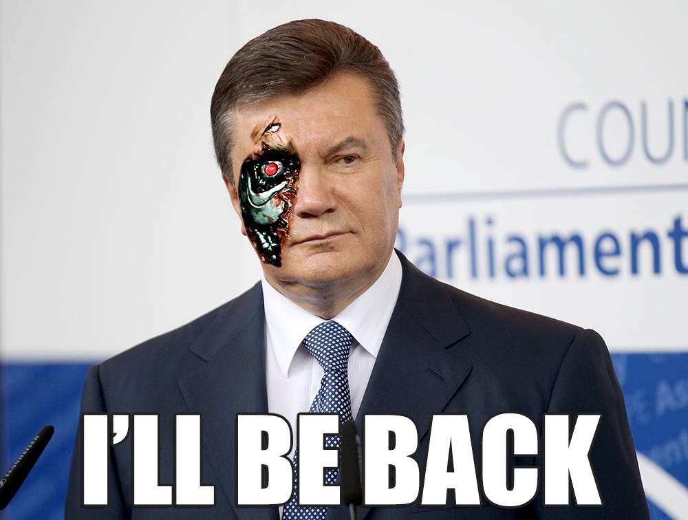 Янукович вам пизда фото