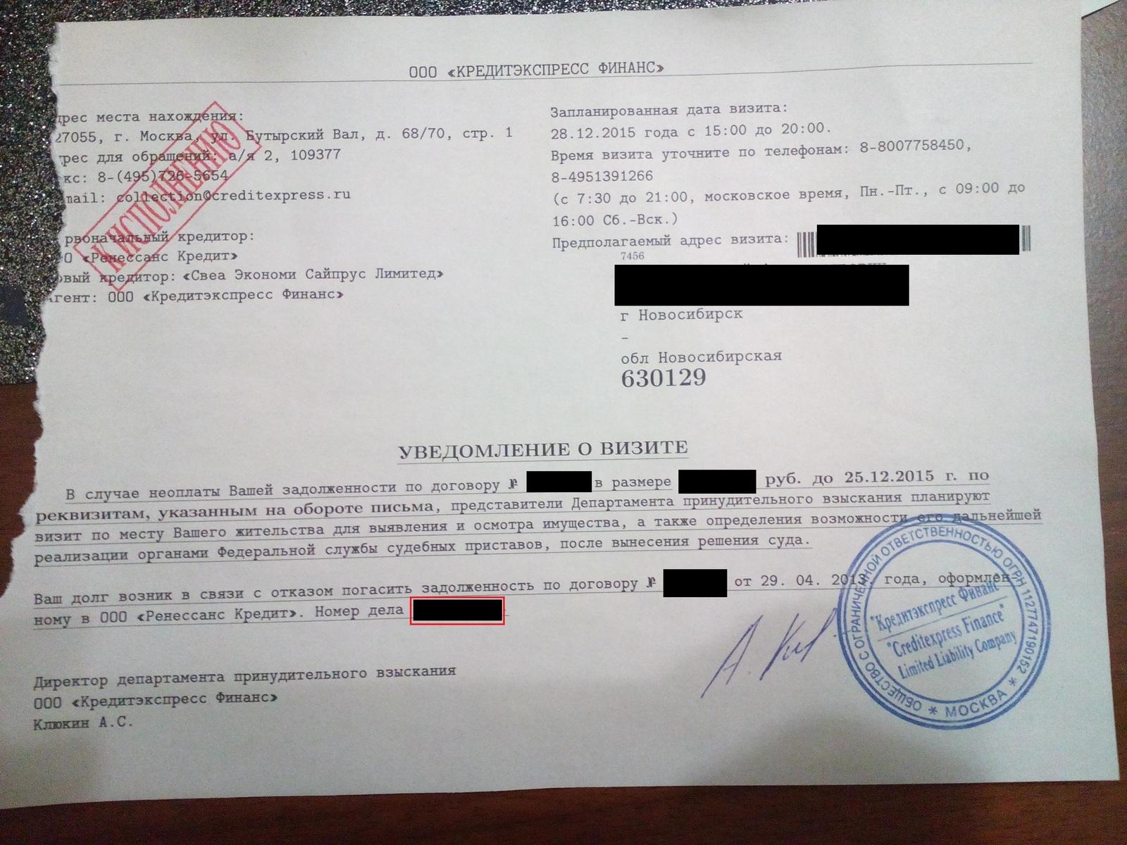 pro100banki ru займ без отказа