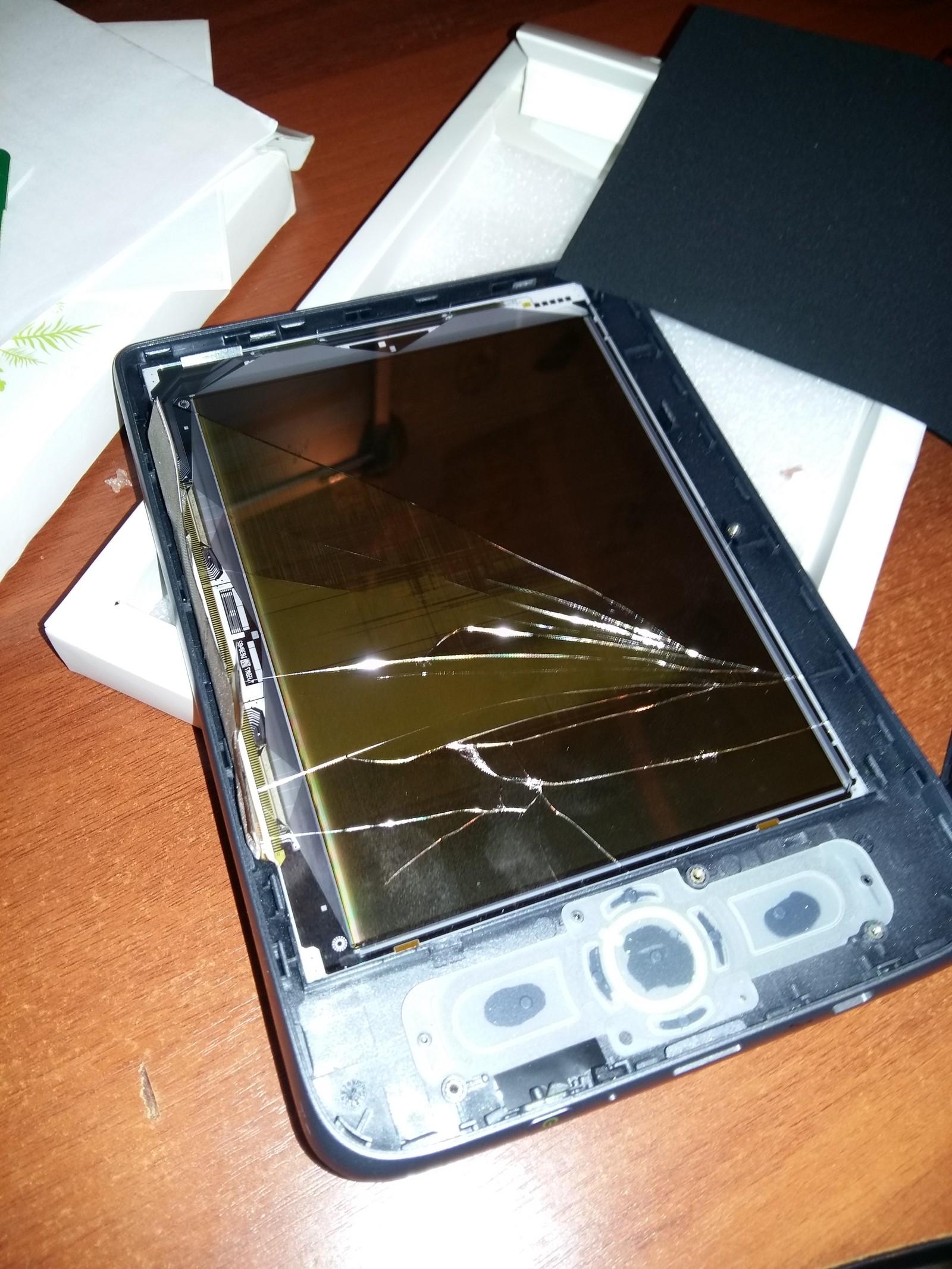 Ремонт электронной книги иркутск - ремонт в Москве ремонт утопленного мобильника восстановление карты памяти телефона киев
