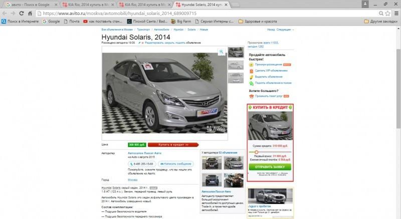 Деньги на авто крым деньги под залог недвижимости в белгородской области