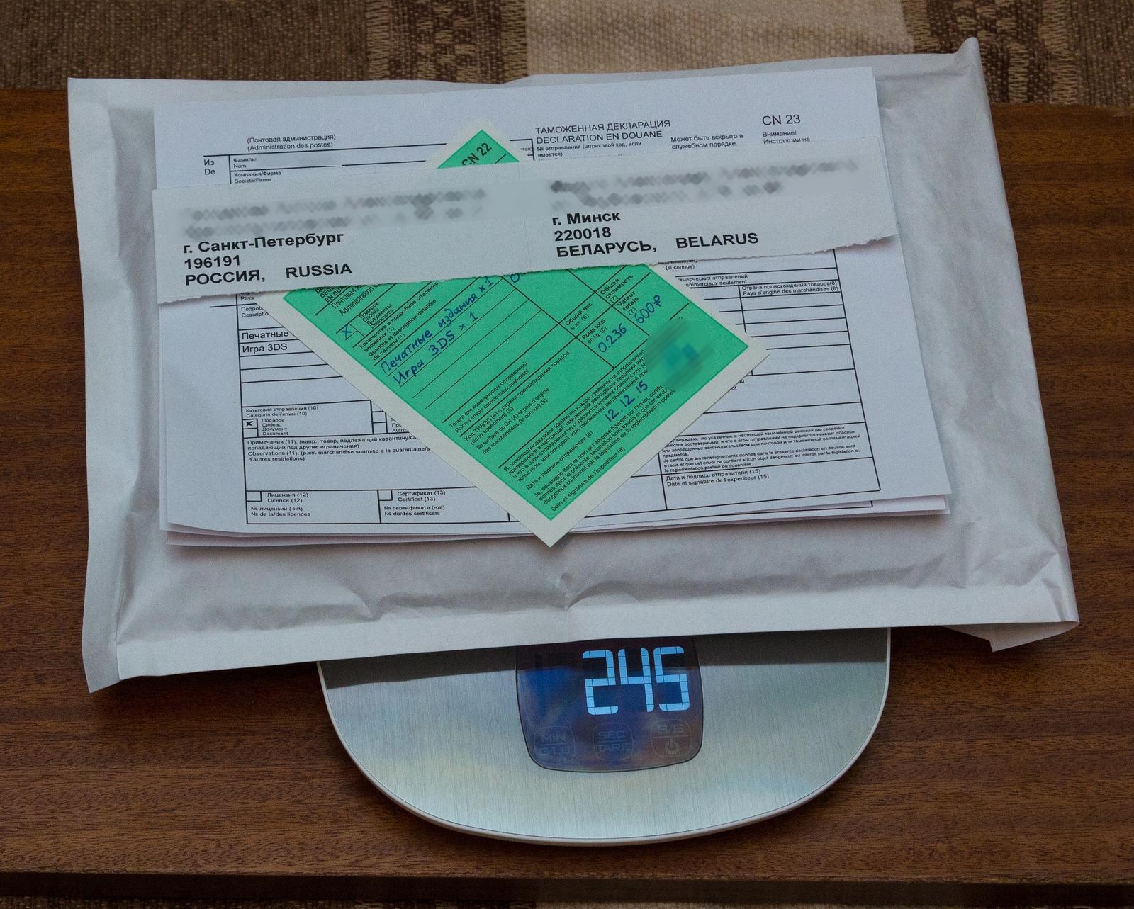 россии почта по инструкции для