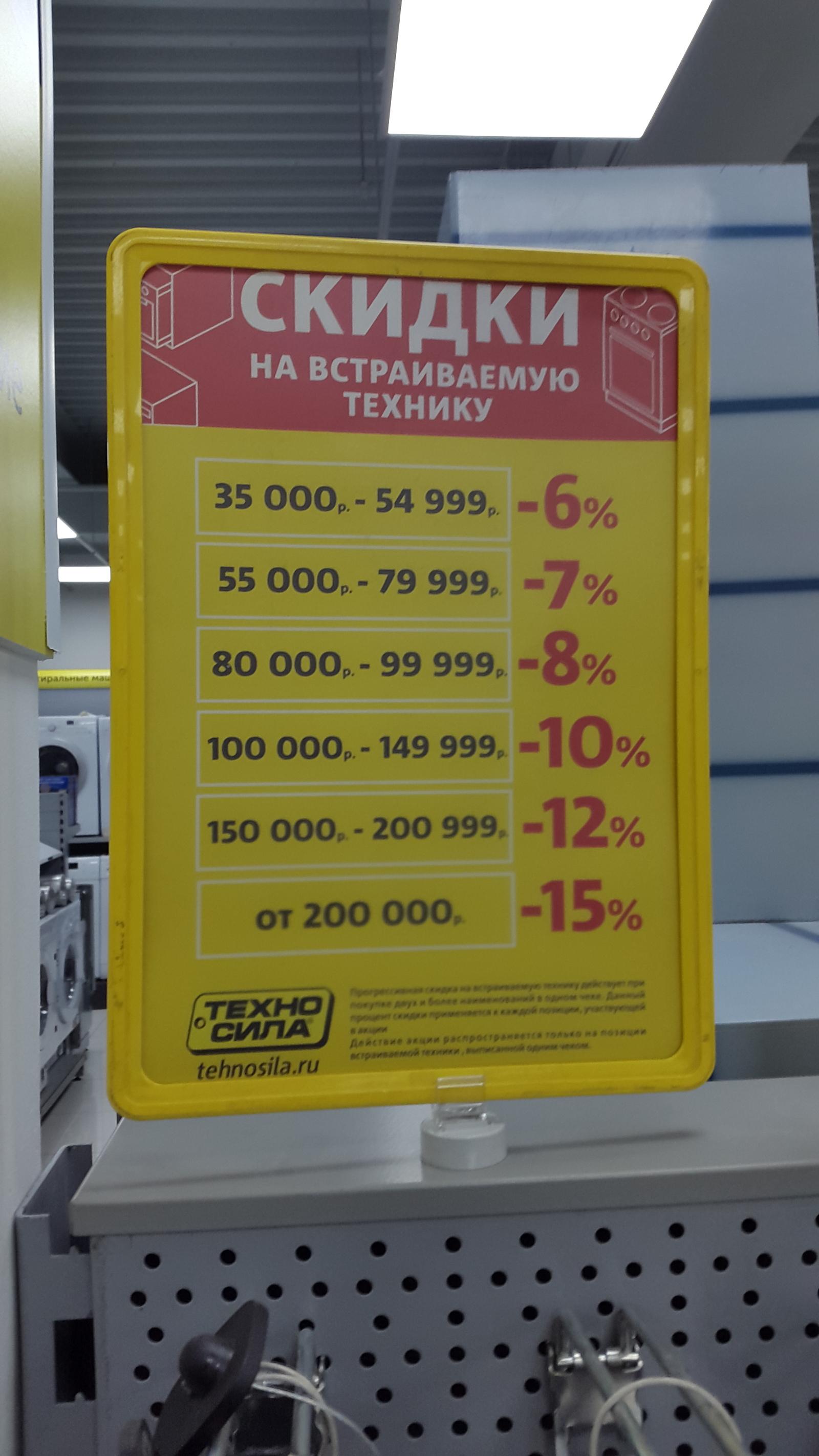 Публичная реклама товара 6 букв интернет реклама в мурманске