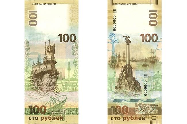 Крымские деньги денга 1760 года цена стоимость монеты