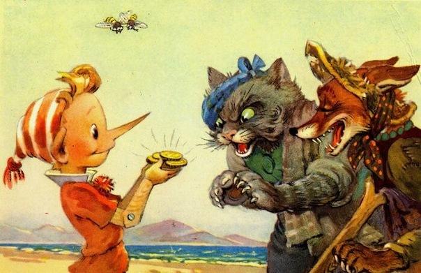 Картинки по запросу кот базилио и лиса алиса картинки