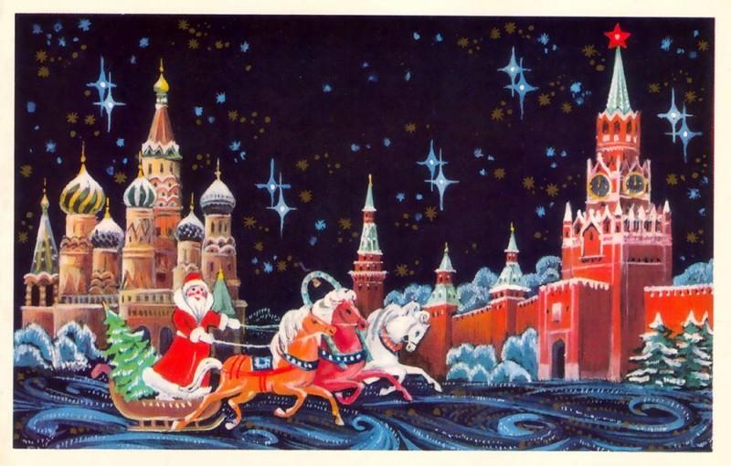 Большие новогодние открытки