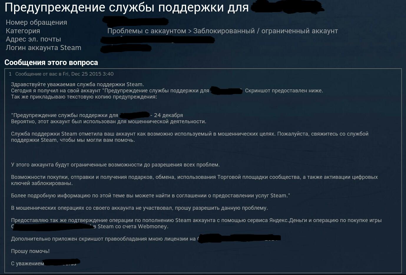 ETVNET - Русское телевидение - TV, SmartTV, Roku, LG