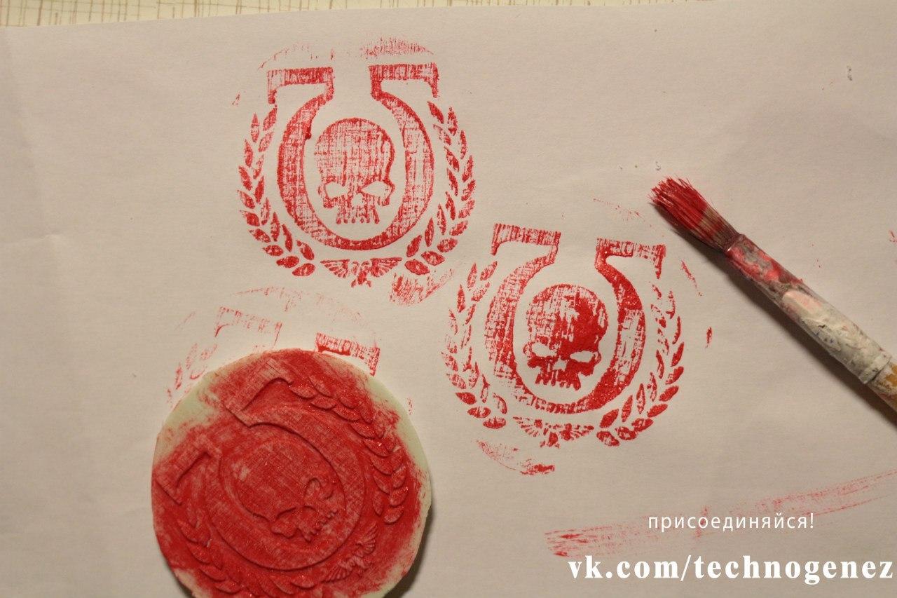 Печать круглая своими руками фото 546