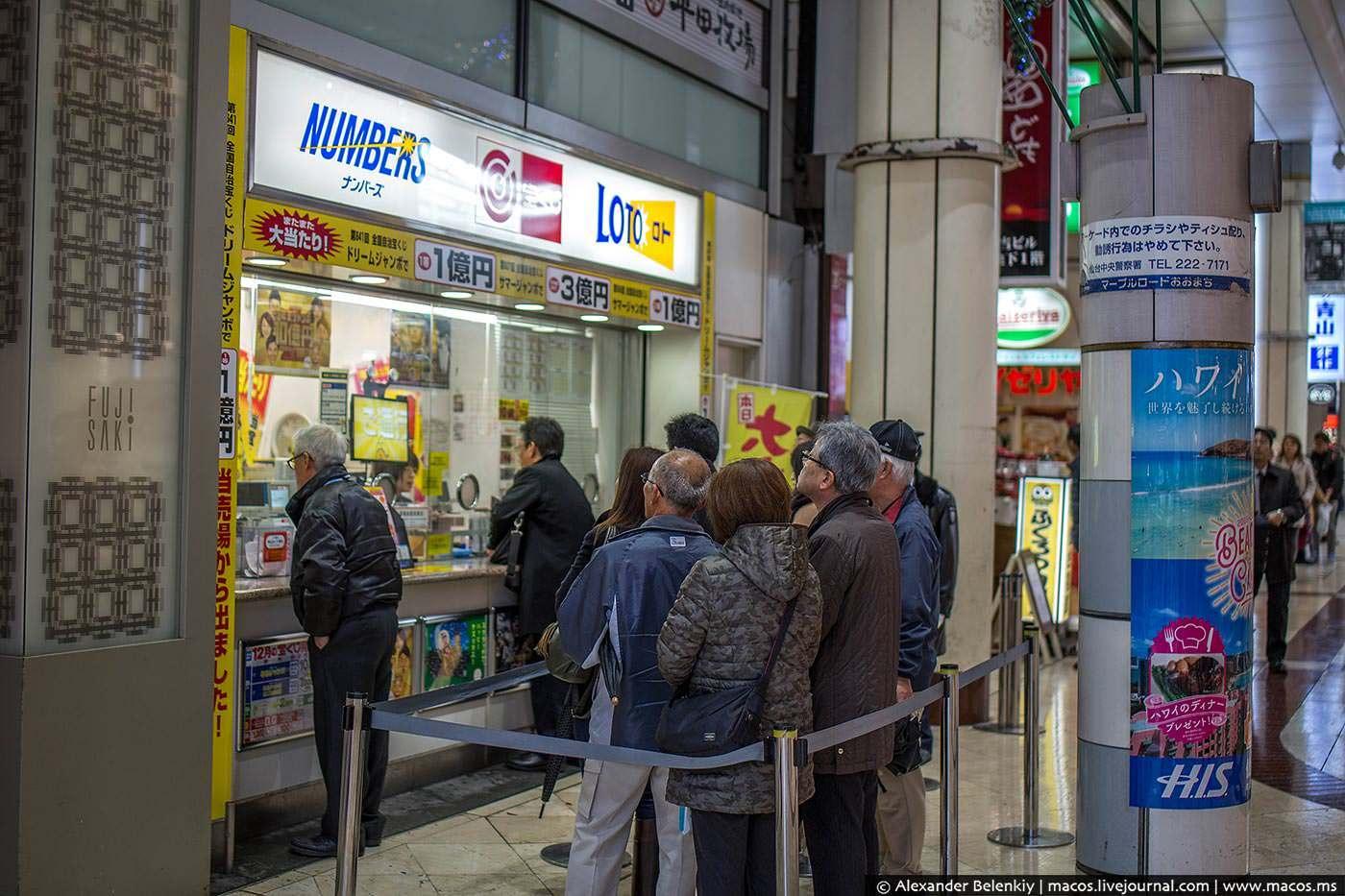 Японские игровые автоматы играть