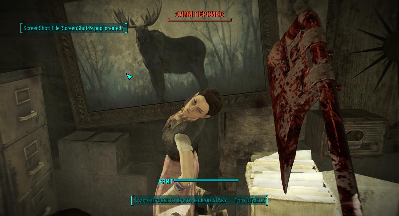 Fallout 4 как поговорить с келлогом